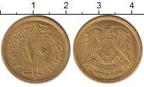 Изображение Дешевые монеты Израиль 10 шекелей 1971 Латунь XF