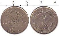 Изображение Дешевые монеты ОАЭ 10 филс 1990 Медно-никель XF
