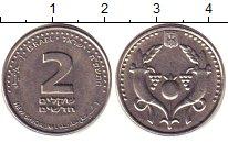 Изображение Барахолка Израиль 2 шекеля 1999 Медно-никель XF