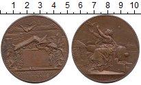 Изображение Монеты Франция медаль 1871 Медь XF