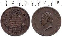 Изображение Монеты Бельгия Медаль 1864 Медь XF