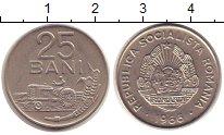 Изображение Монеты Румыния 25 бани 1966 Медно-никель UNC- трактор