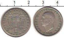 Изображение Монеты Греция 1 драхма 1962 Медно-никель XF герб - Павел