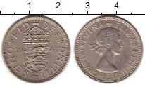 Изображение Монеты Великобритания 1 шиллинг 1963 Медно-никель XF