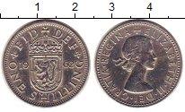 Изображение Монеты Великобритания 1 шиллинг 1962 Медно-никель XF