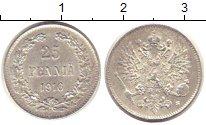Изображение Монеты 1894 – 1917 Николай II 25 пенни 1916 Серебро UNC-