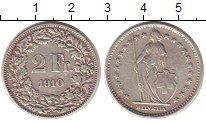 Изображение Монеты Швейцария 2 франка 1910 Серебро VF