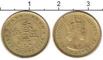 Изображение Монеты Гонконг 5 центов 1963 Латунь XF