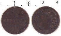 Изображение Монеты Германия Саксе-Кобург-Гота 6 крейцеров 1828 Серебро VF