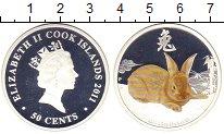 Изображение Монеты Острова Кука 50 центов 2011 Серебро Proof Елизавета II. Цветна