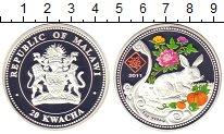 Изображение Монеты Малави 20 квач 2011 Серебро Proof