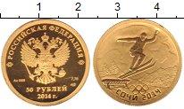 Изображение Монеты Россия 50 рублей 2014 Золото UNC