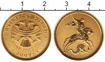 Изображение Монеты Россия 50 рублей 2009 Золото UNC