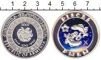 Изображение Монеты Армения 100 драм 2007 Серебро Proof- Цветная  печать.  Зн