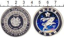 Изображение Монеты Армения 100 драм 2008 Серебро Proof-