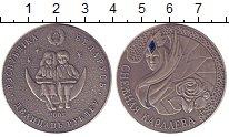 Изображение Монеты Беларусь 20 рублей 2005 Серебро UNC- Снежная королева