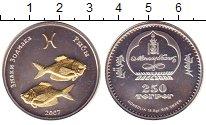 Изображение Монеты Монголия 250 тугриков 2007 Серебро Proof