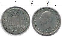 Изображение Монеты Греция 50 лепт 1964 Медно-никель XF