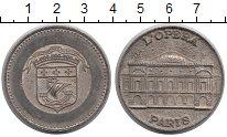 Изображение Монеты Франция медаль 0  XF герб г. Парижа - зда