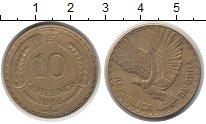 Изображение Монеты Чили 10 сентесимо 1966 Латунь XF