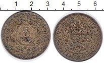 Изображение Монеты Марокко 5 франков 1946 Латунь XF