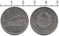 Изображение Монеты Румыния 1 лей 1966 Никель UNC-