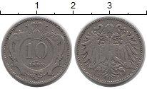 Изображение Монеты Австрия 10 геллеров 1893 Медно-никель XF