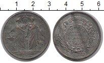 Изображение Монеты Франция медаль 0  XF- Союз деревообработчи