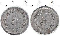 Изображение Монеты Франция 5 сантим 1921 Алюминий VF Токен.Департамент Эр