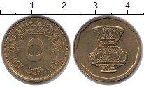 Изображение Монеты Египет 5 пиастров 1992 Латунь XF ваза