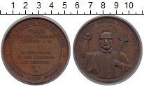 Изображение Монеты Франция Медаль 1860 Медь XF Святой Франсуа Хавье