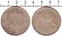 Изображение Монеты Бельгийское Конго 50 франков 1944 Серебро XF Африканский  слон.