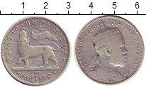 Изображение Монеты Эфиопия 1/2 бирра 1895 Серебро VF