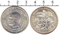 Изображение Монеты Тунис 1 динар 1970 Серебро UNC ФАО.