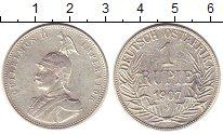 Изображение Монеты Немецкая Африка 1 рупия 1907 Серебро VF
