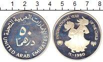 Изображение Монеты ОАЭ ОАЭ 1980 Серебро Proof-