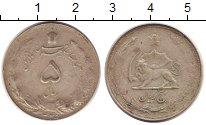 Изображение Монеты Иран 5 риалов 1946 Серебро VF Мухаммед Реза