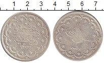 Изображение Монеты Турция 20 куруш 1850 Серебро XF-