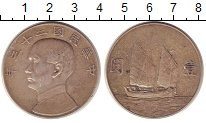 Изображение Монеты Китай 1 юань 1934 Серебро VF