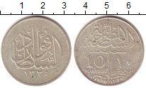 Изображение Монеты Египет Египет 1920 Серебро VF