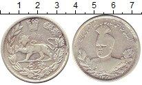 Изображение Монеты Иран 5000 динар 1952 Серебро VF