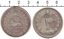 Изображение Монеты Иран 10 риалов 1945 Серебро XF