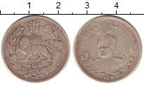 Изображение Монеты Иран 1 кран 1918 Серебро VF