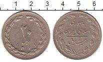 Изображение Монеты Иран Иран 1983 Медно-никель XF