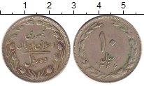Изображение Монеты Иран 10 риалов 1991 Медно-никель XF