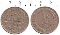 Изображение Монеты Иран 10 риалов 1984 Медно-никель XF