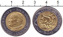 Изображение Монеты Ватикан 500 лир 1996 Биметалл XF