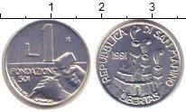 Изображение Монеты Сан-Марино 1 лира 1991 Алюминий XF