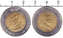 Изображение Монеты Ватикан 500 лир 1999 Биметалл XF