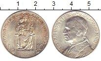 Изображение Монеты Ватикан 10 лир 1941 Серебро XF